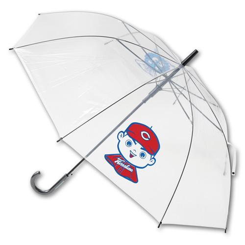 カープ傘(坊やとスラィリー)